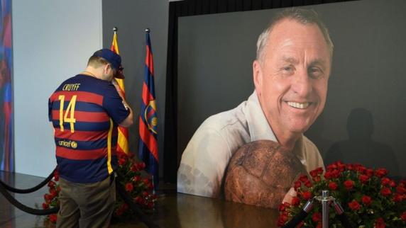 نام گذاری یوهان کرایوف هلندی بر استادیوم جدید در بارسلونا