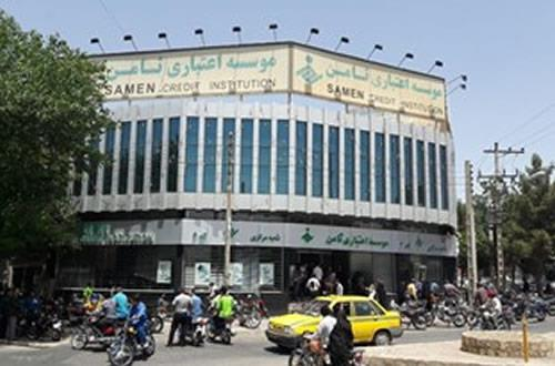 تجمع اعتراضی غارت شدگان مؤسسه ثامنالائمه در احواز و سبزوار  تویسرکان