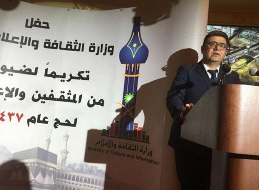 گفتگوی حامد کنانی با جمال پور کریم فعال سیاسی و رسانه ای کورد در رابطه با سفرشان به عربستان سعودی