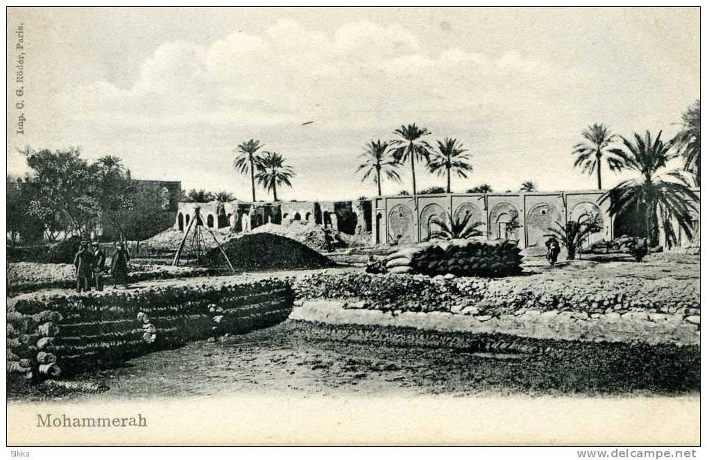 المحمره،خرمشهر، شهری که درخاطره ها زنده است+عکس