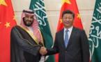 امضای 15 قرارداد و تفاهم نامه بين پادشاهى سعودى و چين
