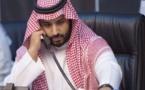 شاهزاده محمدبن سلمان