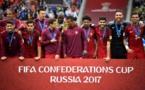 ویدیوی مراسم اهدای مدال برنز تیم ملی پرتغال در جام کنفدراسیون ها