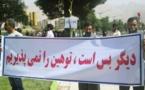 جمهوری اسلامی و سرکوب و آزار کوردهای یارسان: بقلم کمال الماسی نیا