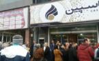 تجمع اعتراضی غارت شدگان کاسپین وابسته به سپاه پاسداران