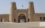 قلعه جاهلی  واقع  در مرکز شهر العین در کشورامارات متحده عربی