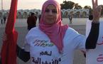 شورای ملی انتقالی لیبی،تاسیس احزاب دینی، قومی و نژادی را ممنوع اعلام کرد