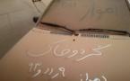 فیلمی تکاندهنده از گرد و غبار شدید در شهر اهواز