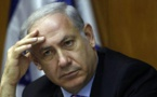 نتانیاهو:«محور تهران- لوزان- صنعا» برای همه بشريت خطرناک است