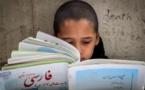 زبان فارسی به عنوان یک زبان بین المللی پذیرفته نشد