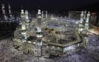 اعلام آمادگی مملکت عربی سعودی برای استقبال از عمره گذاران ایرانی