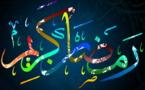 امروز دوشنبه آغاز ماه مبارک رمضان دربسیاری از کشورهای اسلامی
