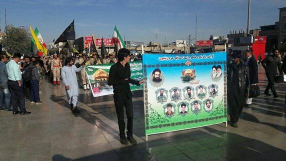 رسیدن جنازه های مزدوران افغانی وپاسداران تروریسم ازسوریه به ایران