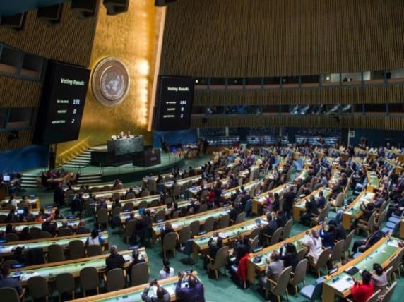 تصویب قطعنامه سازمان ملل متحد علیه ایران به دلیل نقض حقوق بشر