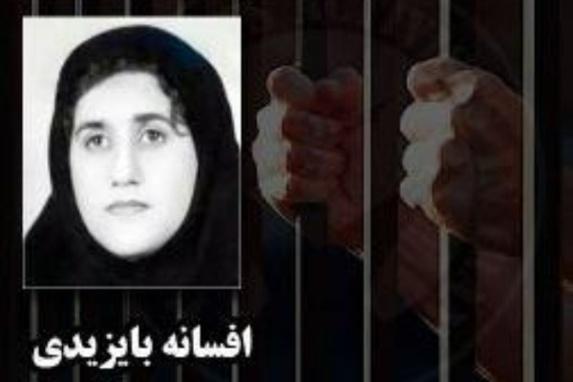 شعار مرگ برجمهوری اسلامی در زندان کرمان