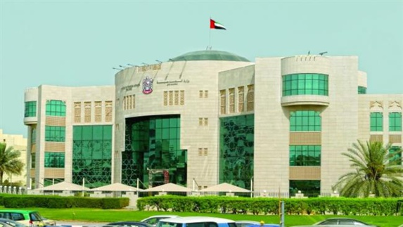 امارات متحده عربی کاردار سفارت ایران را احضار کرد