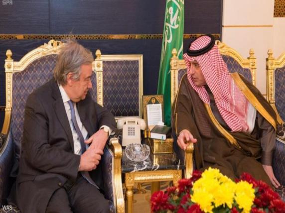 دبیر کل سازمان ملل متحد:پادشاهی سعودی پایه ثبات در منطقه است