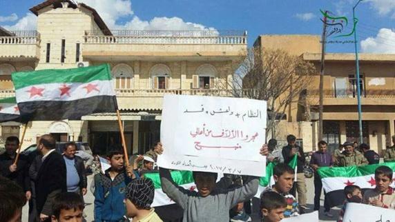 تظاهرات مردم سوریه با شعار سرنگونی رژیم اسد
