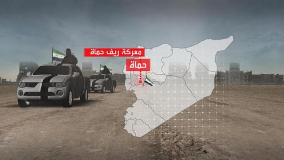 ادامه پیشروی سریع مخالفان مسلح سوری در منطقه حماه سوریه