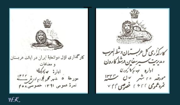 روشنفکران عرب خواستار بازگشت نامهای تاریخی به شهرهای خود در ایران شدند