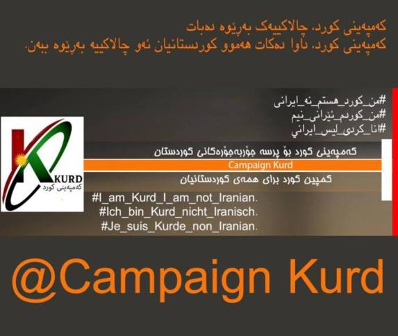 کمپین #من_کورد_هستم_نه_ایرانی آغاز به کار کرد