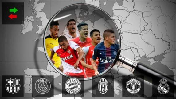 فصل نقل و انتقالات فوتبال اروپا