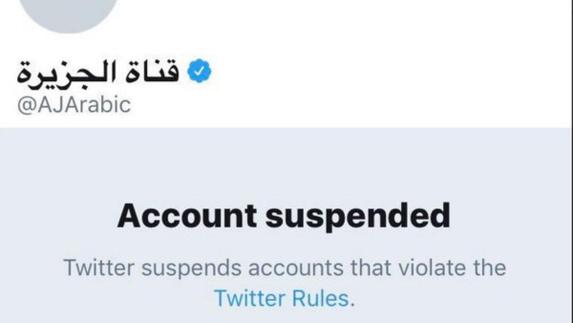 شبکه اجتماعی توئیتر حساب الجزیره را مسدود کرد