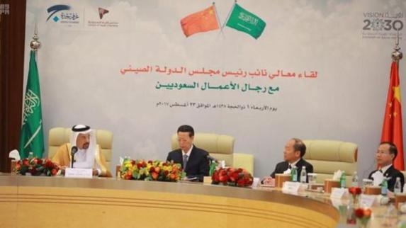 سعودی و چین یک صندوق 20 میلیارد دلاری تاسیس میکنند امضای قراداد نفتی شرکت آرامکو سعودی با چین