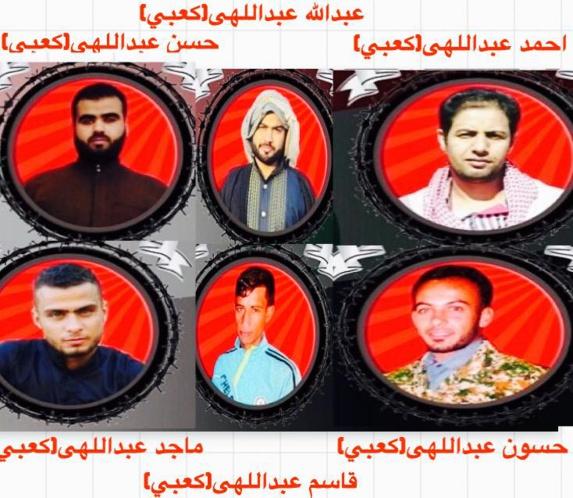 ابلاغ حكم اعدام براى دو فعال عرب احوازی و 84 سال حبس براى شش تن ديگر در عيد قربان