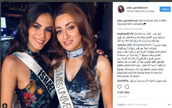 سلفی دختران شایسته عراق و اسرائیل جنجال بر انگیخت