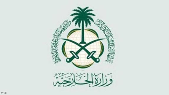 اعتراض سعودی نسبت به اتهام زنی وزیر خارجه آلمان