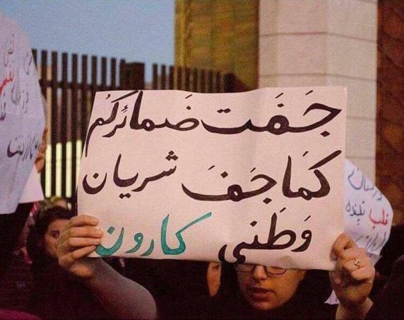نماينده مجلس سياست هاى عرب ستيز تهران در احواز را شبيه سياست هاى اسرائيلى توصيف كرد