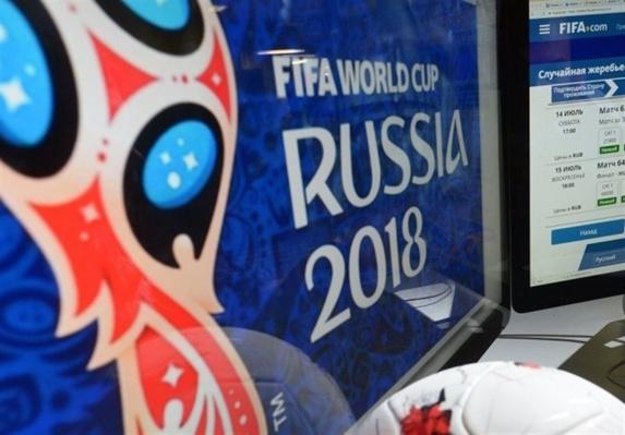 فیفا 2.3 میلیون درخواست خرید بلیت جام جهانی 2018 دریافت کرد