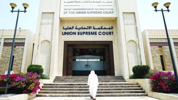 یک شهروند اماراتی و یک زن سودانی به اتهام جاسوسی برای ایران به حبس محکوم شدند