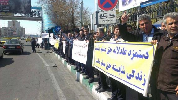 پیام نماینده معلمان ایران به مردم معترض