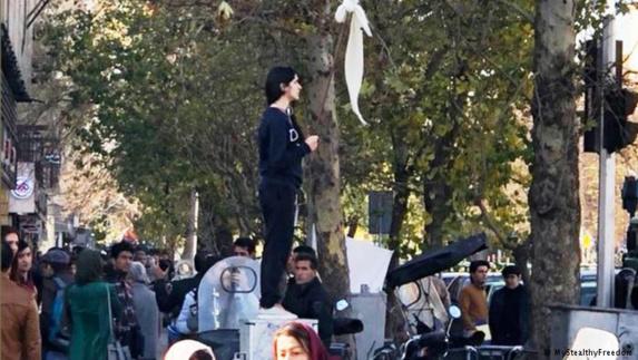 """""""دختر خیابان انقلاب"""" احتمالا در اوین است"""