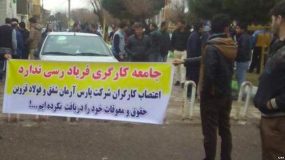 خامنهای اعتراضات کارگران را هم به تحریک دشمنان نسبت داد