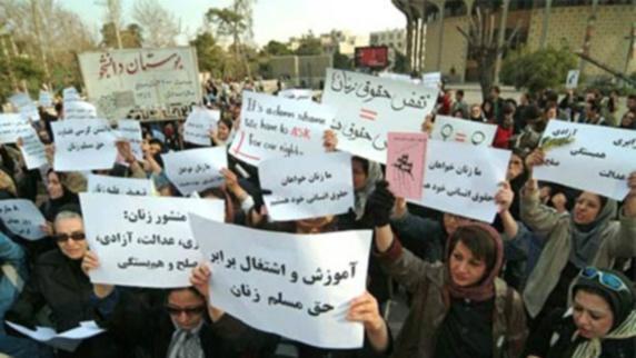 فراخوان برای تجمع هشت مارس در ایران