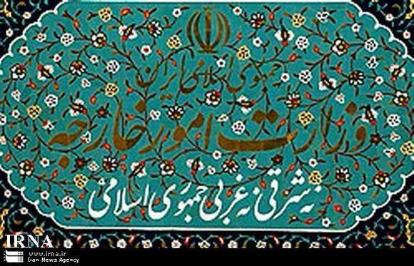 شهروند ایرانی بازداشتی در آمریکا به ایران باز می گردد