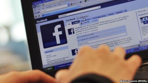 فيسبوک ممکن است موجب خودکم بينی شود