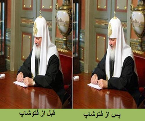 کیریل اول اسقف اعظم مسکو