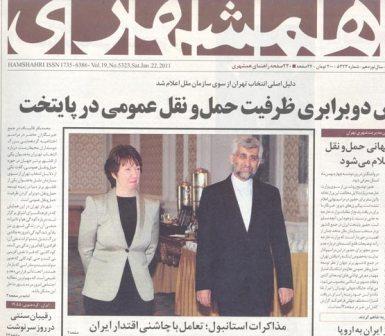 """لباس جدید """"کاترین اشتون"""" فتوشاپ کاران ایرانی را مرخص کرد!"""