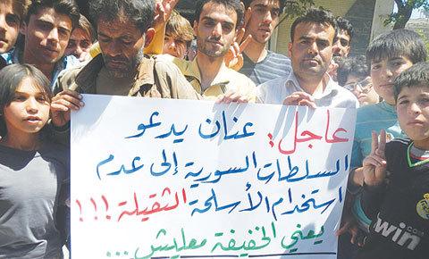 بکار گیری اسلحه سبک بر ضد مردم سوریه از نظر عنان اشکالی ندارد
