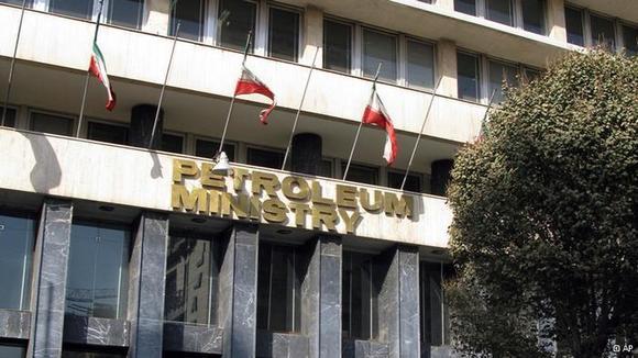 تشکیل ستاد بحران در پی حمله اینترنتی به وزارت نفت ایران