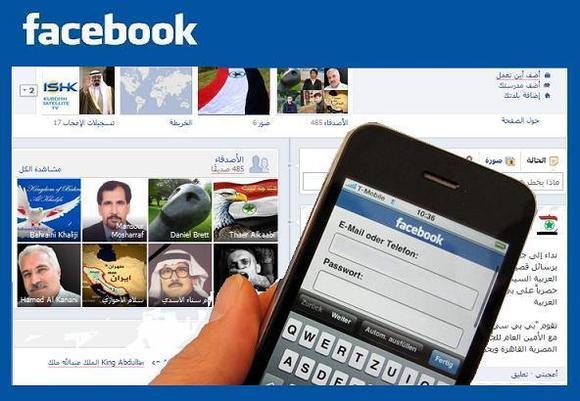 آیا واقعا فیسبوک باعث تنهایی بیشتر ما شده است؟
