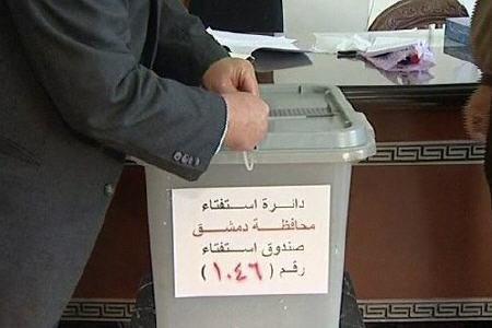 مجلس ملی سوریه انتخابات پارلمانی را تحریم کرد