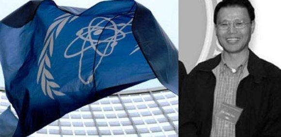 مرگ کارشناس آژانس بینالمللی انرژی اتمی در ایران