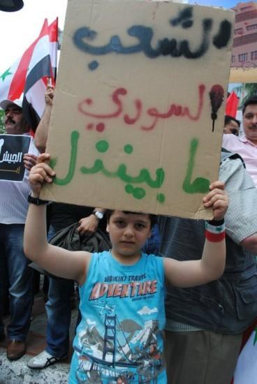 سوریه برای دور زدن تحریم ها از لبنان غله می خرد