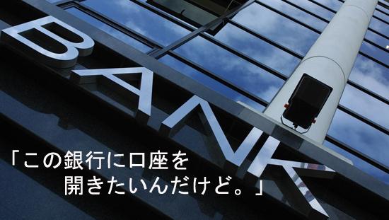 دارائیهای ایران در بانک ژاپن مسدود شد
