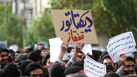تظاهرات طرفداران حکومت ایران در تبریز در تاریخ ۸ مه ۲۰۱۲ (۱۹ اردیبهشت) و توهین به رئیسجمهور آذربایجان